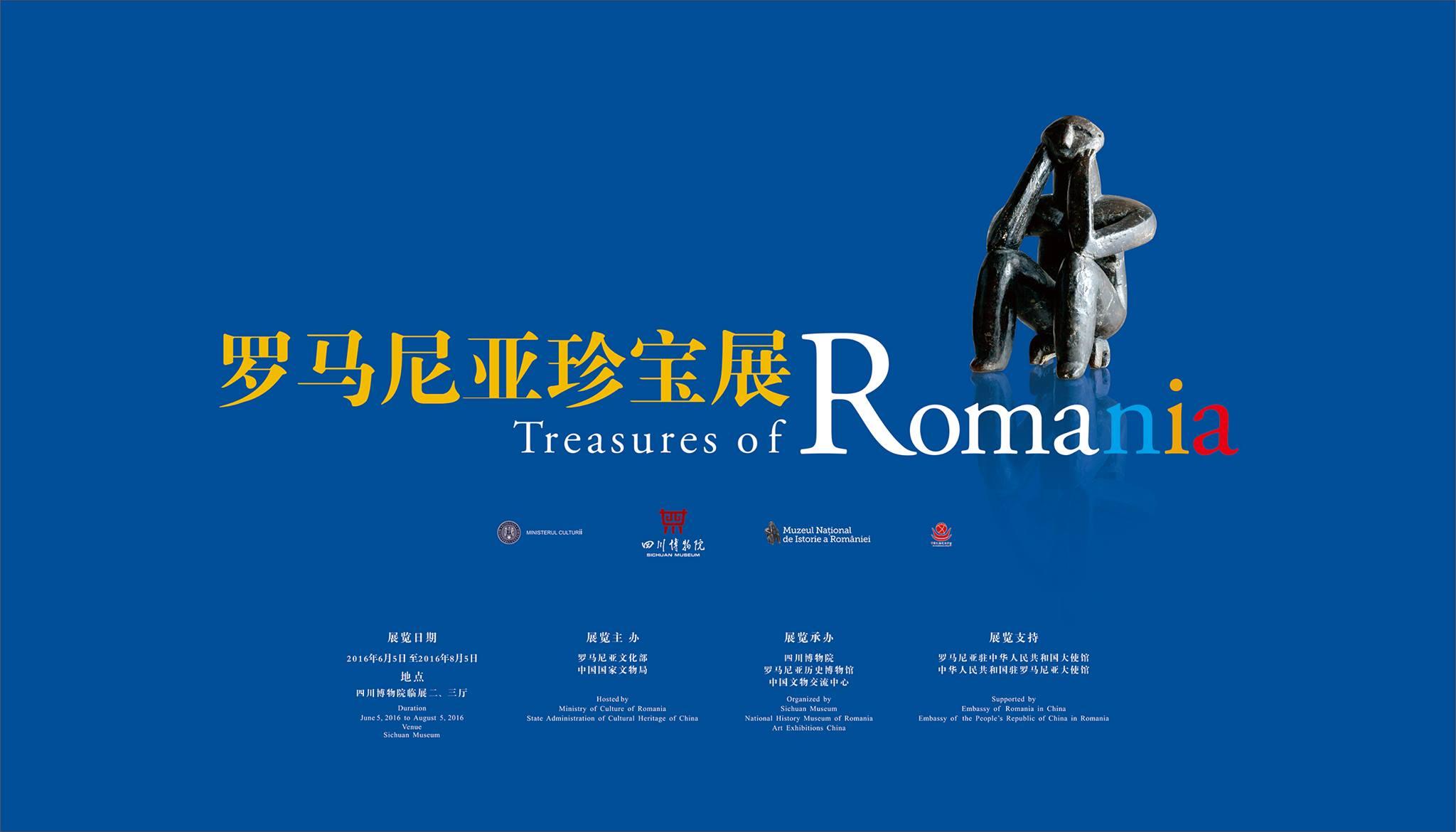 Afis_Comorile Romaniei la Chengdu_05.06.2016