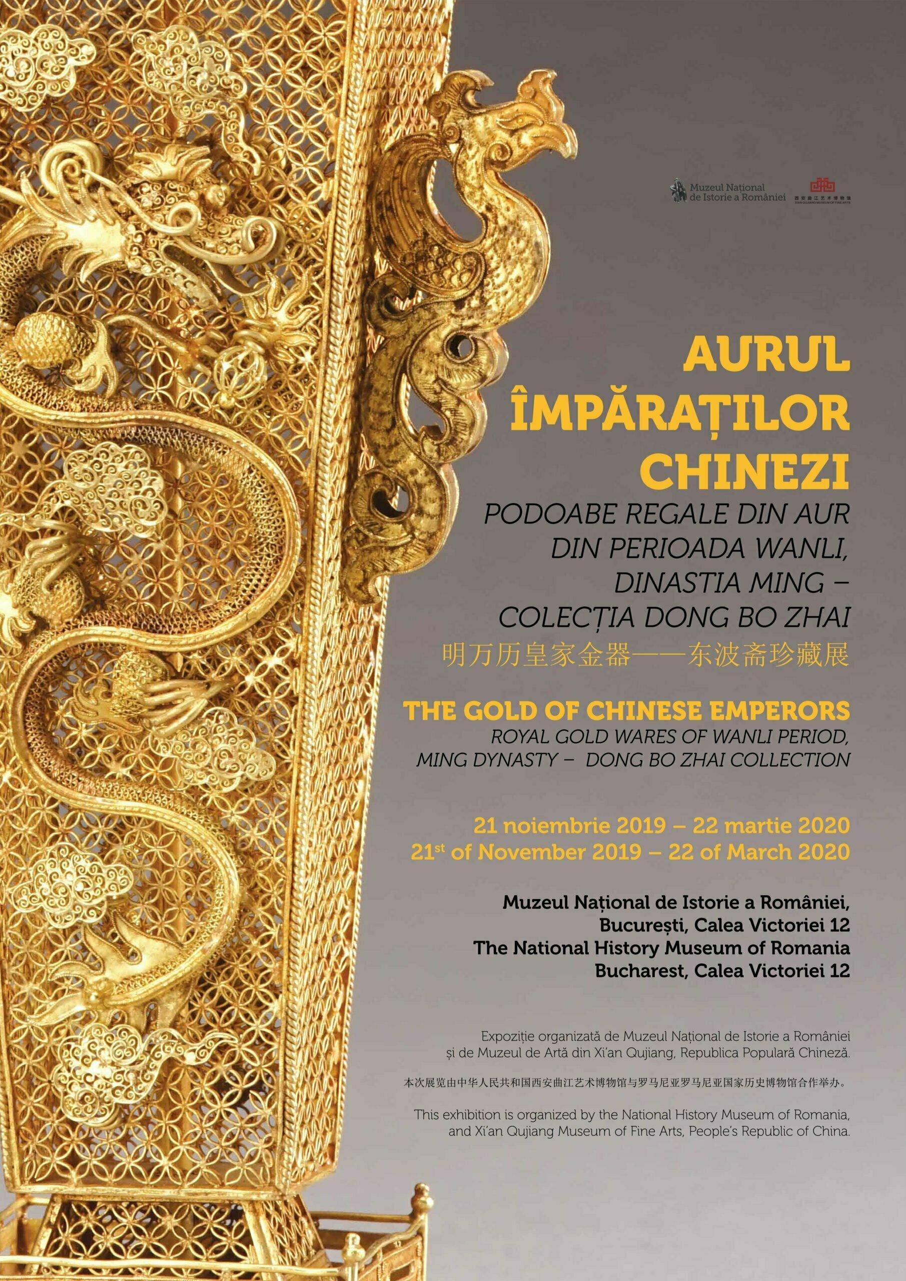 """O expoziție organizată și găzduită de Muzeul Național de Istorie a României a primit premiul """"China's Best Museum Exhibition"""""""